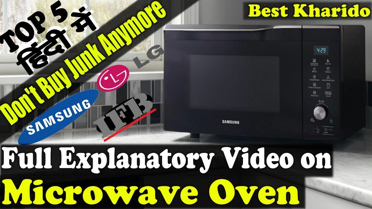 best convection microwave oven in india 2020 price top 5 best microwave oven for baking grill