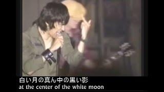 ザ・ブルーハーツ 「月の爆撃機 - The bomber in the Moon」 (作詞・作...