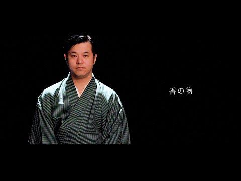 香水 / 瑛人 すゑひろがりず【 和風変換して歌ってみた 】 MV再現