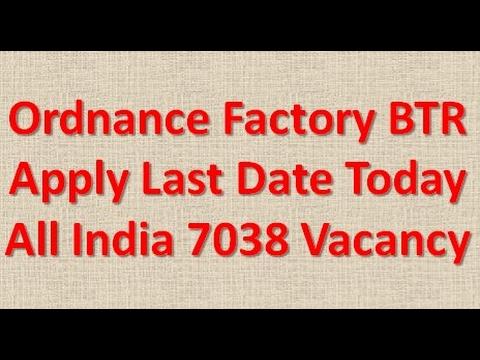 Ordnance Factory BTR Apply Online 7038 Vacancy 2017 Non ITI/ITI Pass