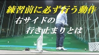 前倒しのイメージと意識する事柄(9月24日:ブログ先行動画) thumbnail