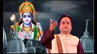 Sri Ram Teri Mahima Se [Full Song] RAM KAB AAYENGE