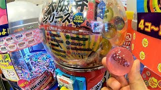 Osaka Dialect Bouncy Ball Spiral Capsule Toy Machine