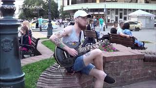 Импровизации летнего вечера от Гены Филиппова! Guitar! Music!