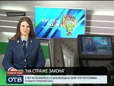 Новости иловайска украина