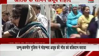 Nowhatta Mob Lynching: CM Mehbooba Mufti pays tribute to martyr Mohammad Ayub Pandith