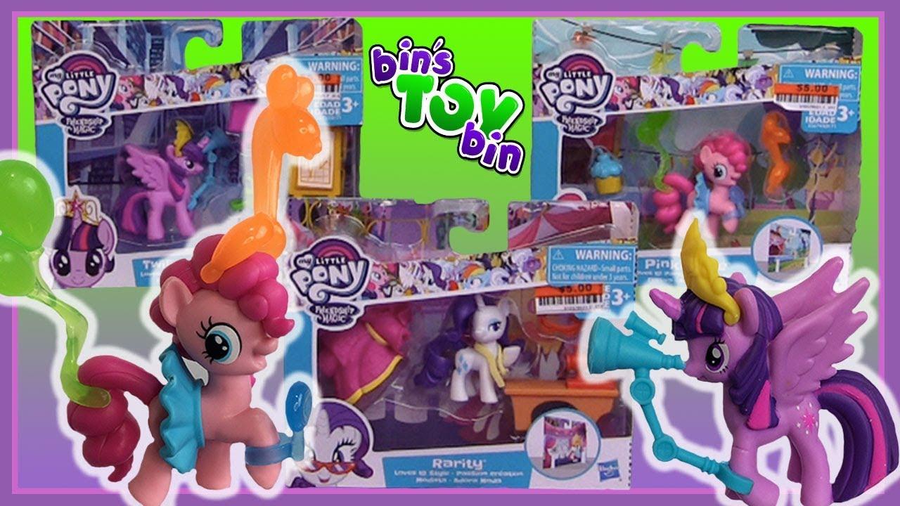 My Little Pony Friendship Is Magic Twilight Velvet 2 Inch Figure MLP