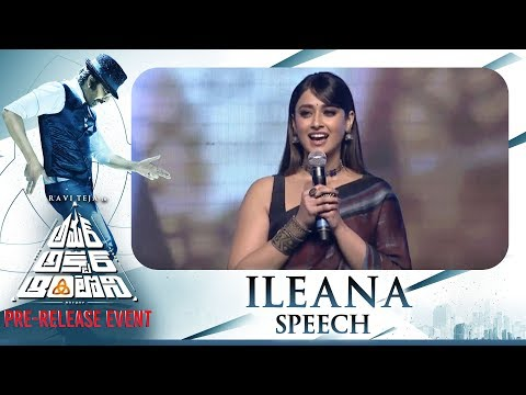 Actress Ileana Speech @ Amar Akbar Anthony Pre Release Event | Ravi Teja | Ileana | Thaman S