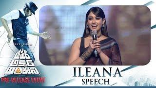 Actress Ileana Speech @ Amar Akbar Anthony Pre Release Event | Ravi Teja | Ileana | Thaman S