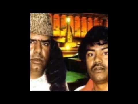 Tajdar e Haram Full original HD Audio