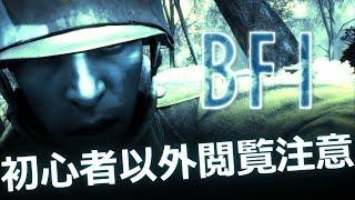 BF1 ガチ初心者にしか理解してもらえないビデオ【バトルフィールド1】BATTLEFIELD 1 FAILS Extreme Noob!