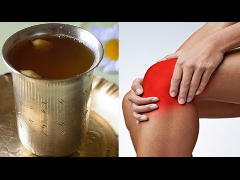 Immediate Relief From Joint Pain    ఒక్క గ్లాస్ త్రాగితే కీళ్ల నొప్పులుమటుమాయం