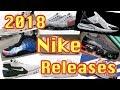 【スニーカー】2018年発売のナイキ/2018 Nike Releases