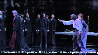Джакомо Пуччини   ТОСКА