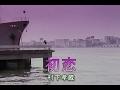 初恋 (カラオケ) 村下孝蔵