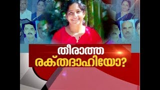 Koodathayi serial killing ; Jolly accused of more murder attempts? Asianet News Hour 09 OCT 2019