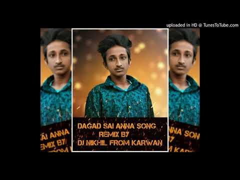 Dhada Puttinche Vaade Dagadu Dj Nikhil Karwan || TELANGANA MUSIC PRODUCERS || @9550363183