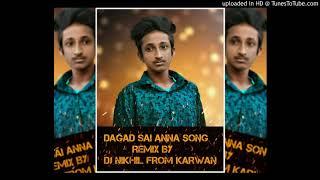 Dhada Puttinche Vaade Dagadu Dj Nikhil Karwan    TELANGANA MUSIC PRODUCERS    @9550363183