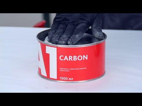 видео: Карбон или стекловолокно? Применение конструкционных шпатлёвок.
