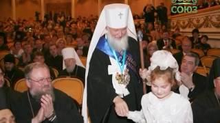 Русская Православная Церковь отмечает 70-летие Предстоятеля(20 ноября 1946 года в городе на Неве произошло событие, тогда мало кому приметное. Но ныне его 70-ю годовщину..., 2016-11-20T11:21:23.000Z)
