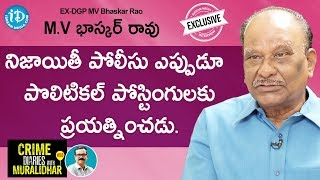 EX-DGP M.V. Bhaskar Rao Exclusive Interview || Crime Diaries With Muralidhar #58