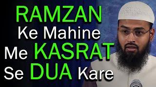 Ramzan Ke Mahine Mein Kasrat Se Dua Kare By Adv. Faiz Syed