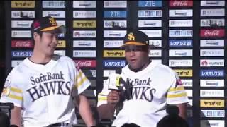 ホークス・武田投手・デスパイネ選手のヒーローインタビュー動画。 2018...