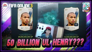 More than 100 Billion Insane Ultimate Legends Upgrading - FIFA ONLINE 3