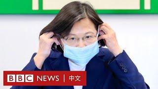 肺炎疫情:為什麼台灣的防疫工作如此成功? - BBC News 中文