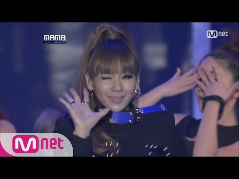 [2015 MAMA] 2NE1 - I'm The Best (2011 MAMA, SONG OF THE YEAR
