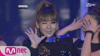 2015 MAMA 2NE1 I M The Best 2011 MAMA SONG OF THE YEAR 151127 EP 4