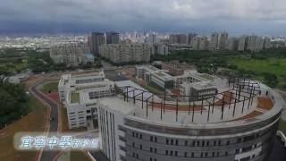 宜寧中學東大校區空拍 i ning high school new campus in taichung taiwan