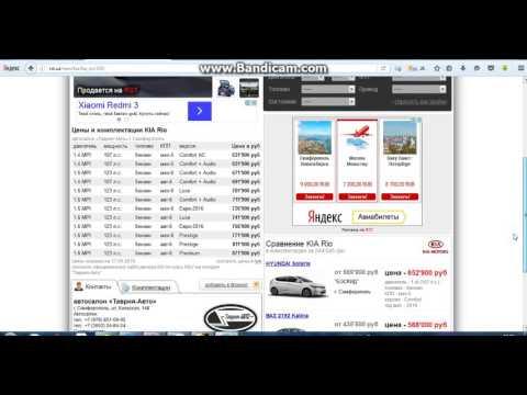 Обзор сайта RST.ua где продаются машины.Часть 1-я.