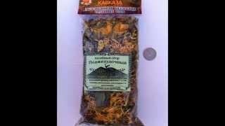 Монастырский чай от щитовидки купить