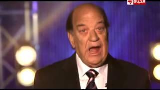 اعلان حسن حسني لبرنامج نجوم الكوميديا HD 2016