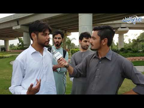 Khyber Pakhtunkhwa Ki Awam PTI Se Kitni Mutmayin Hai? Kia Waqayi KPK Badla Hai? Janiay