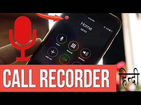 How To Record Phone Calls On IPhone ??? | Full Details Must Watch