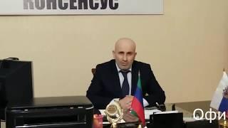 Официальное обращение главе РД ,Владимиру Абдуалиевичу  также  всему Дагестанскому обществу    .