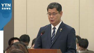 국회 외통위, '대북 전단 강경 대응' 현안 질의 / …