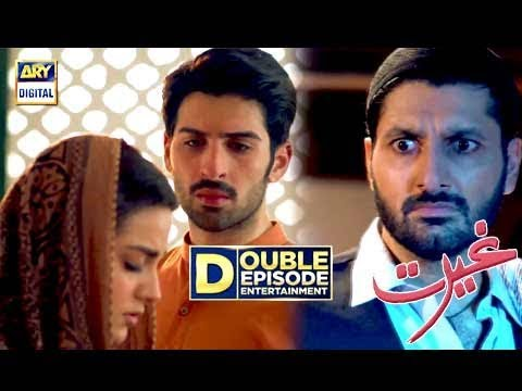 Ghairat - Episode 19 & 20 - 23rd October 2017 - ARY Digital Drama