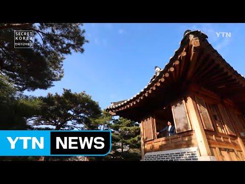 [Secret Korea - Seoul] Ep. 23 Seongbuk-dong / YTN (Yes! Top News)