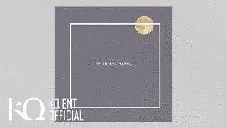 허영생 - [夢; 날다] ([Dream; Fly]) Preview - Stafaband