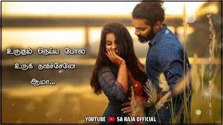 Erukkanchedi  Oram irukki pudicha en mama tamil WhatsApp status download