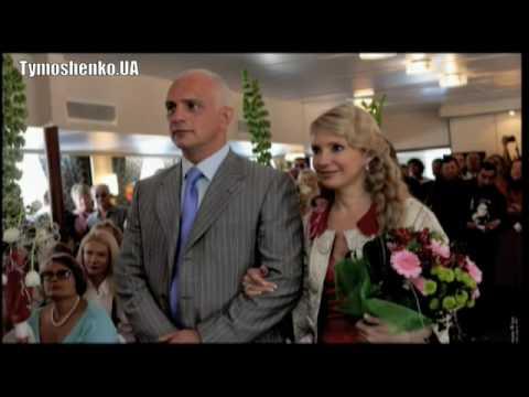 Юлія Тимошенко: моє