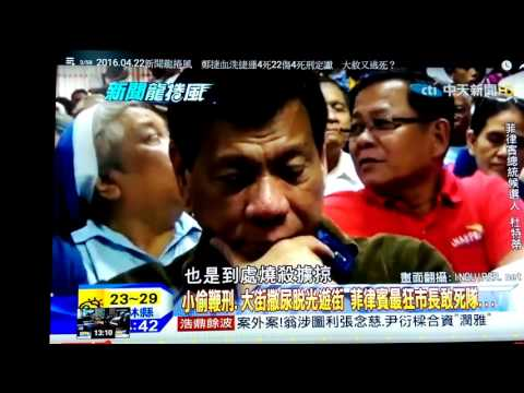 DUTERTE (Taiwan News discussion programs)