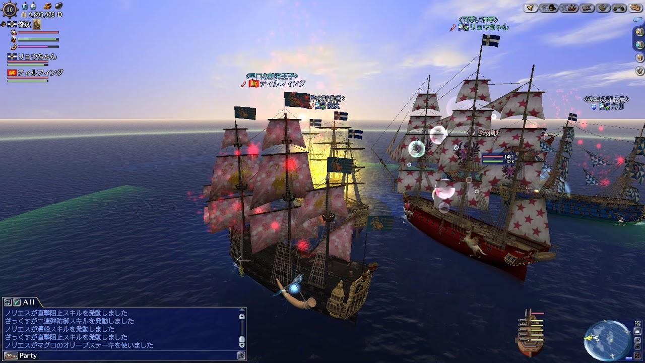 大航海時代 8月16日 マディラ模擬3 - YouTube
