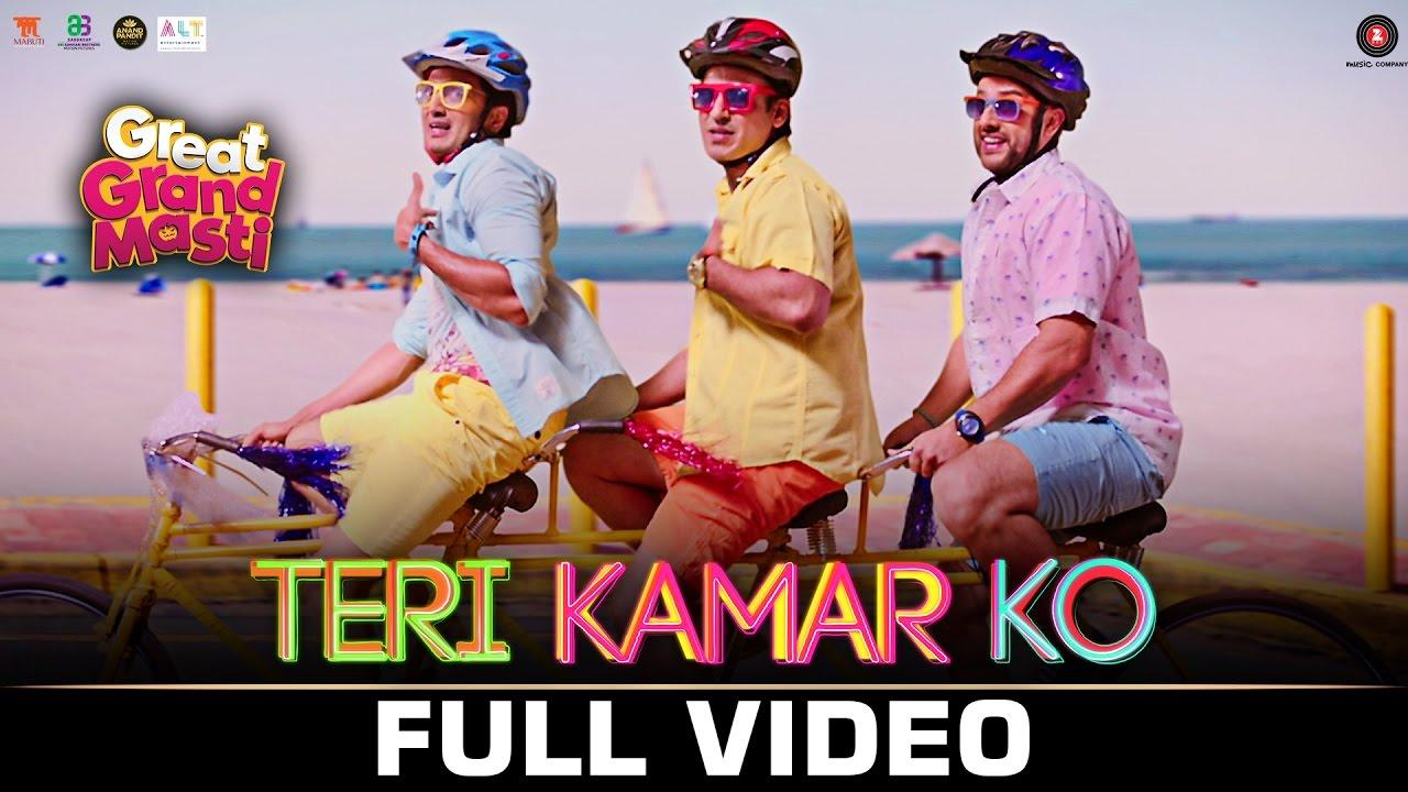 Download Teri Kamar Ko - Full Video   Great Grand Masti   Riteish Deshmukh, Vivek Oberoi & Aftab Shivdasani