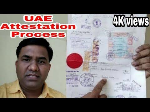 UAE Attestation Process | Documents | Hindi