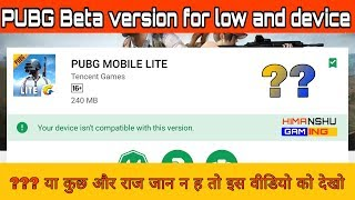 PUBG lite for tencent games for low and devices ??? या कुछ और ही ह।