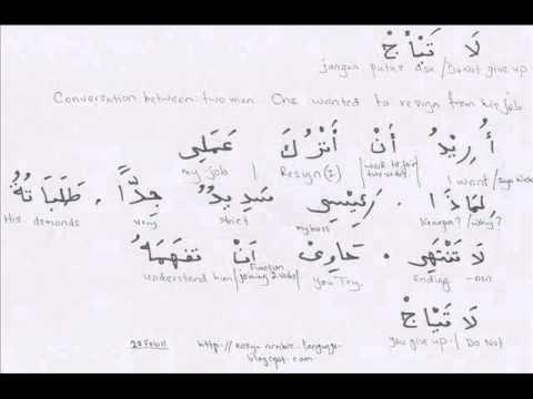 Arabic Ikim 23 Feb 2011.wmv